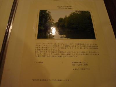 20080122_235106_0.JPG