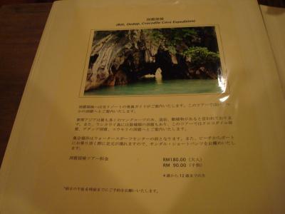 20080122_235141_0.JPG