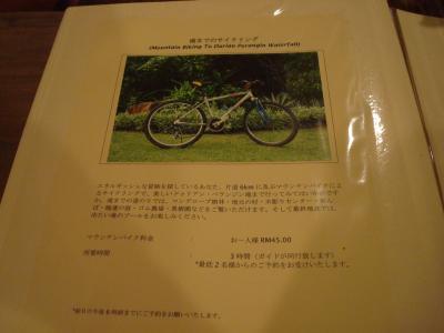 20080122_235241_0.JPG