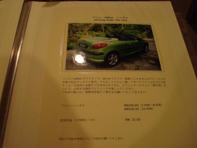 20080122_235254_0.JPG
