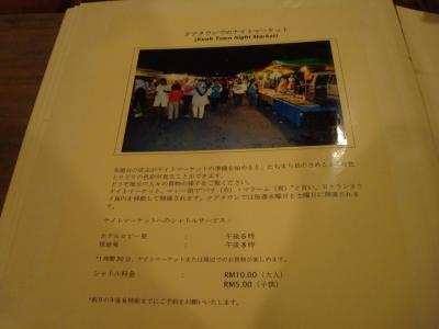 20080122_235318_0.JPG
