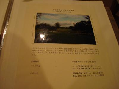 20080122_235340_0.JPG
