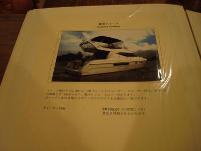 20080122_235403_0.JPG
