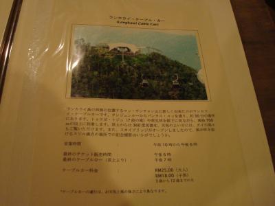 20080122_235611_0.JPG