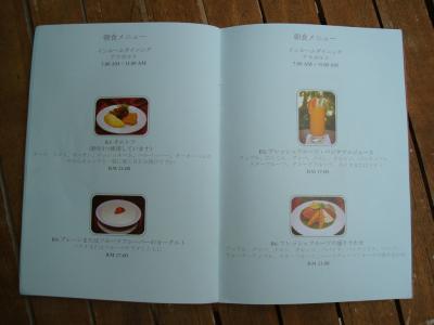 20080123_160434_0.JPG