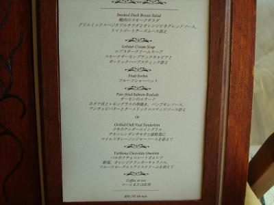 20080123_200219_01.JPG